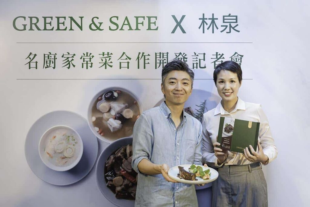 MMHG與Green&Safe合作開發名廚家常菜
