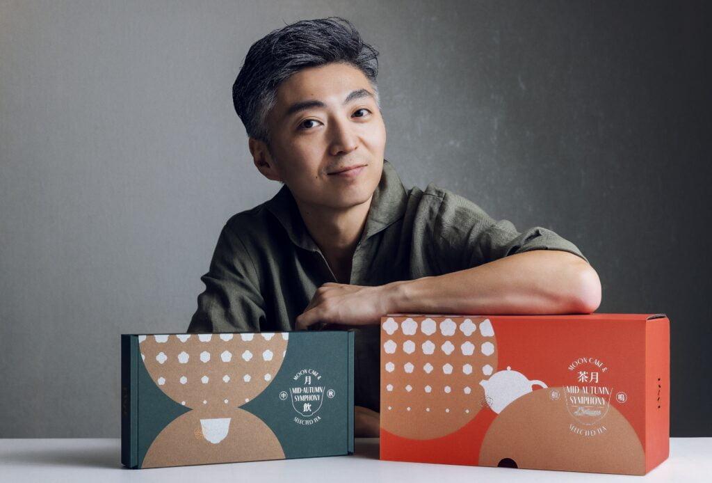TASTE by MMHG創辦人林泉(Richie Lin)以及電商網站新發表產品:茶月和鳴及月飲中秋月餅禮盒